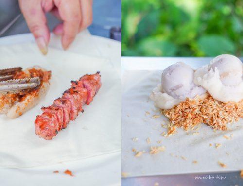 礁溪必吃|礁溪香腸伯( 五峰旗瀑布爬山美食):正方形潤餅包裹、炭烤香氣十足、香腸外脆內多汁,獨門醬料讓人意猶未盡~