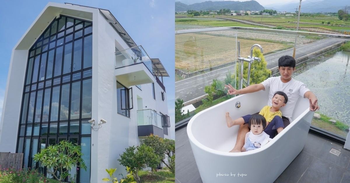 即時熱門文章:宜蘭三星》綠寶石有機農場民宿:來去農場住一晚,超浪漫三層樓玻璃屋、透明浴缸、旋轉樓梯、戲水池、變身小小農夫!