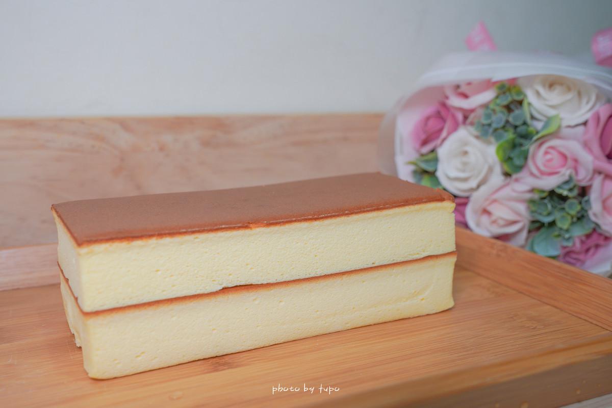 台北彌月蛋糕推薦。橘村屋蛋糕kitsumuraya:雲朵系蛋糕~輕飄飄口感,榮獲台灣十大蜂蜜蛋糕,細緻軟綿傳遞幸福。