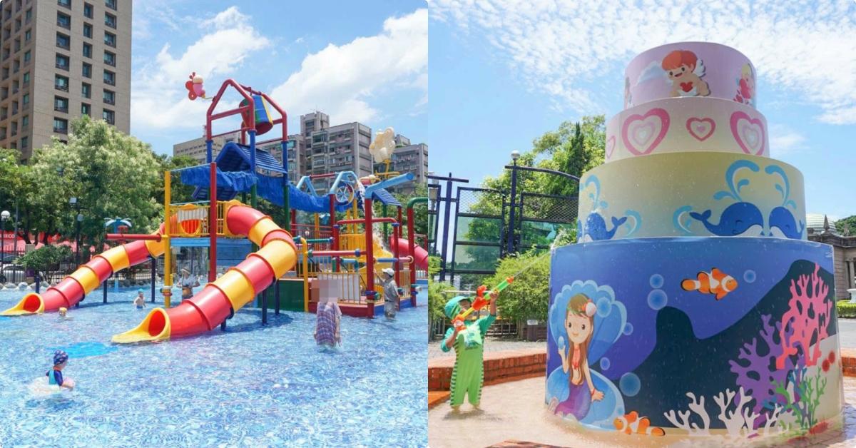 台北玩水親子景點》自來水園區(自來水博物館)~超好玩的水管溜滑梯戲水池、蛋糕噴池、幼童大童戲水區,好好拍的巴洛克建築! @小腹婆大世界