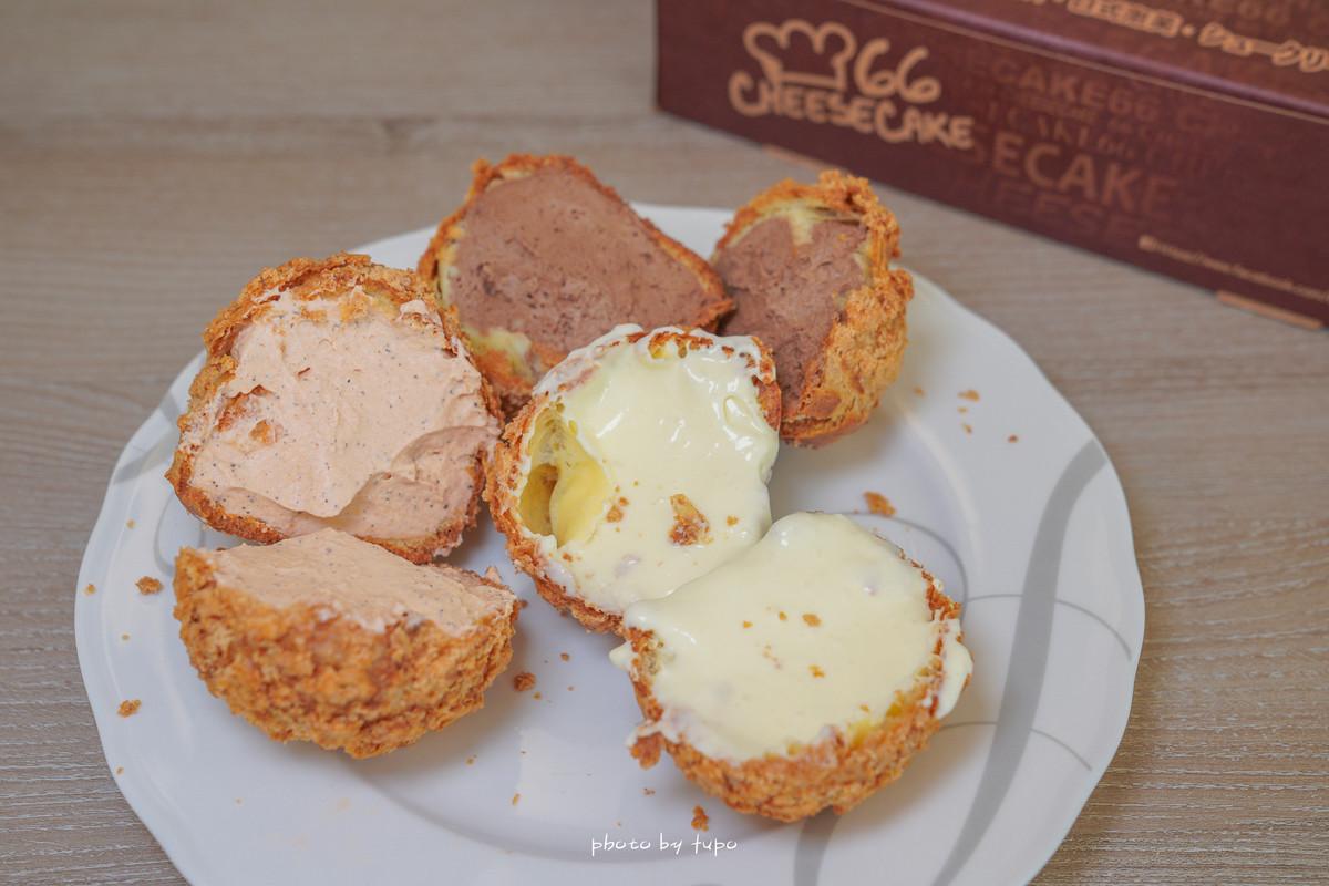彰化新景點》巨大霜淇淋!66 cheesecake:免飛北海道,彩虹霜淇淋六個口味一次滿足,冰淇淋椅,超療癒金黃輕乳酪蛋糕~