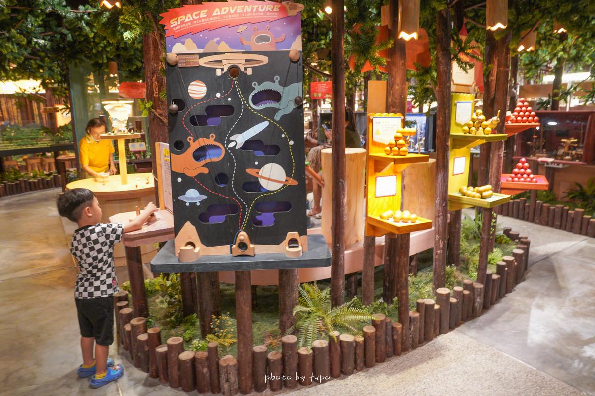 宜蘭親子景點》宜蘭木育森林-羅東林場店,免門票室內景點,九大木質玩具遊戲區,多款木頭玩具好好玩~