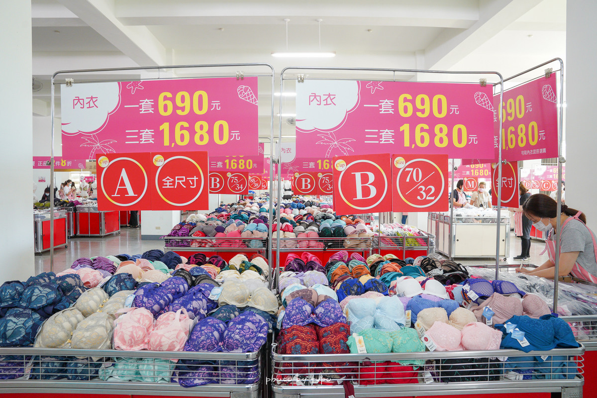 2020 彰化曼黛瑪璉瑪登瑪朵廠慶購物節(8/14~16)|全台獨家廠慶限量款式1件390 ,銅板專區6件299,限量99元專區