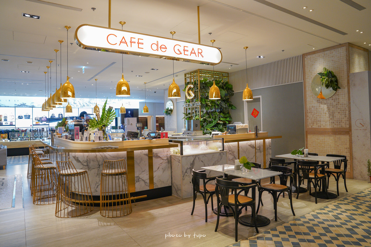 台北大直咖啡廳《 Cafe de Gear – Marriott :一秒拍出雜誌風~隱藏在萬豪酒店的高質感咖啡廳,大理石紋配上金屬吊燈超美~網美集散地!