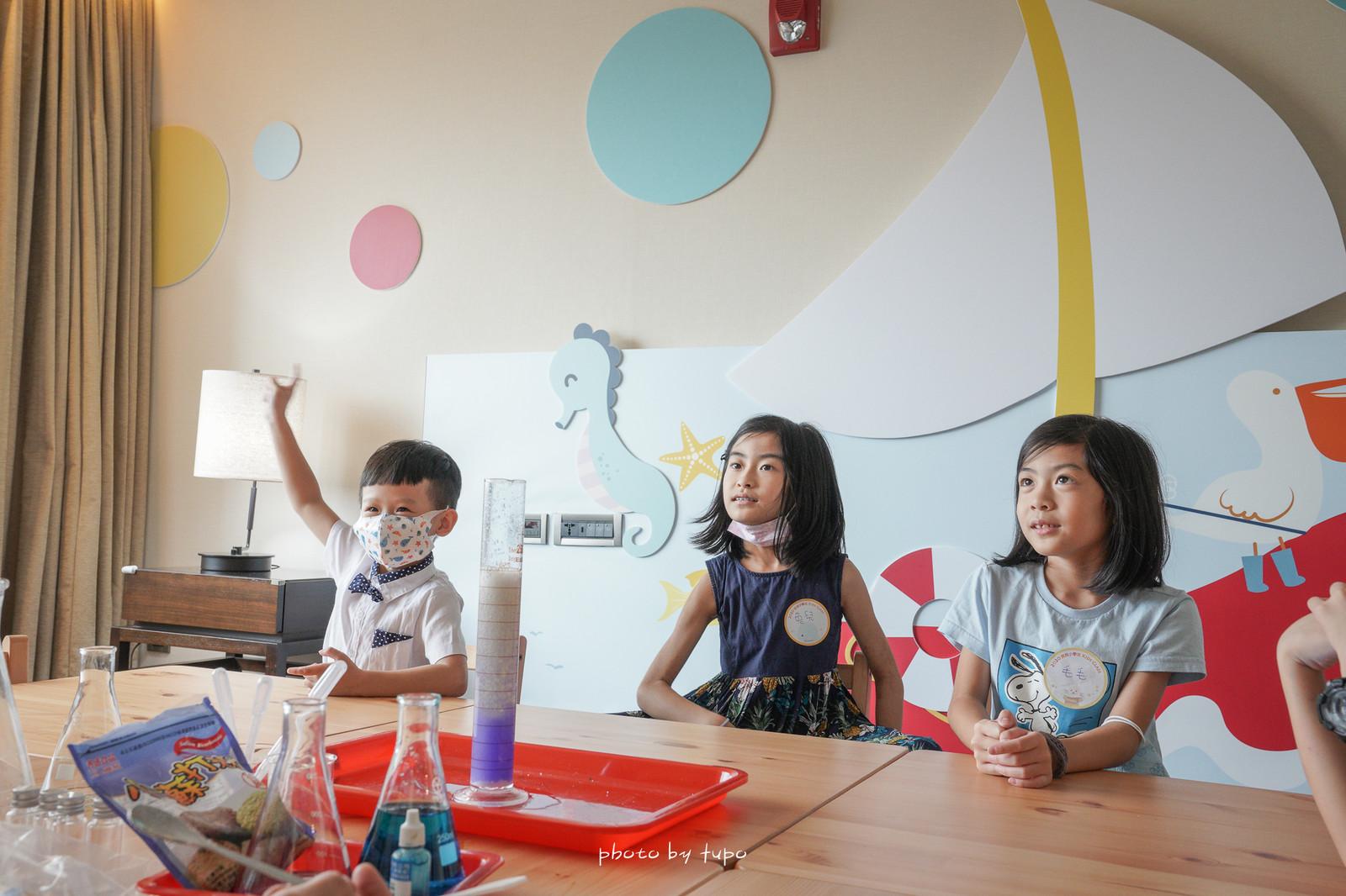 台北住宿》台北喜來登大飯店「寶貝小學堂」入住豪華客房、空中泳池、十二廚吃到飽早餐、親子課程好好玩!