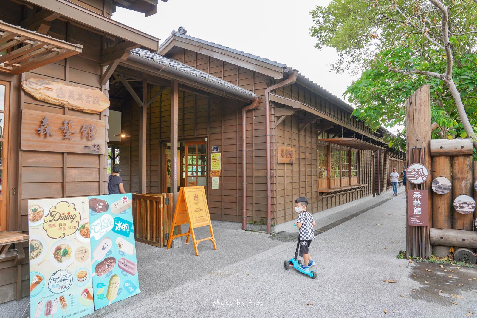 宜蘭景點》羅東林場最新玩法:20公頃十個場館免門票任你玩,日式宿舍群、室內景點,林場玩一整圈超充實