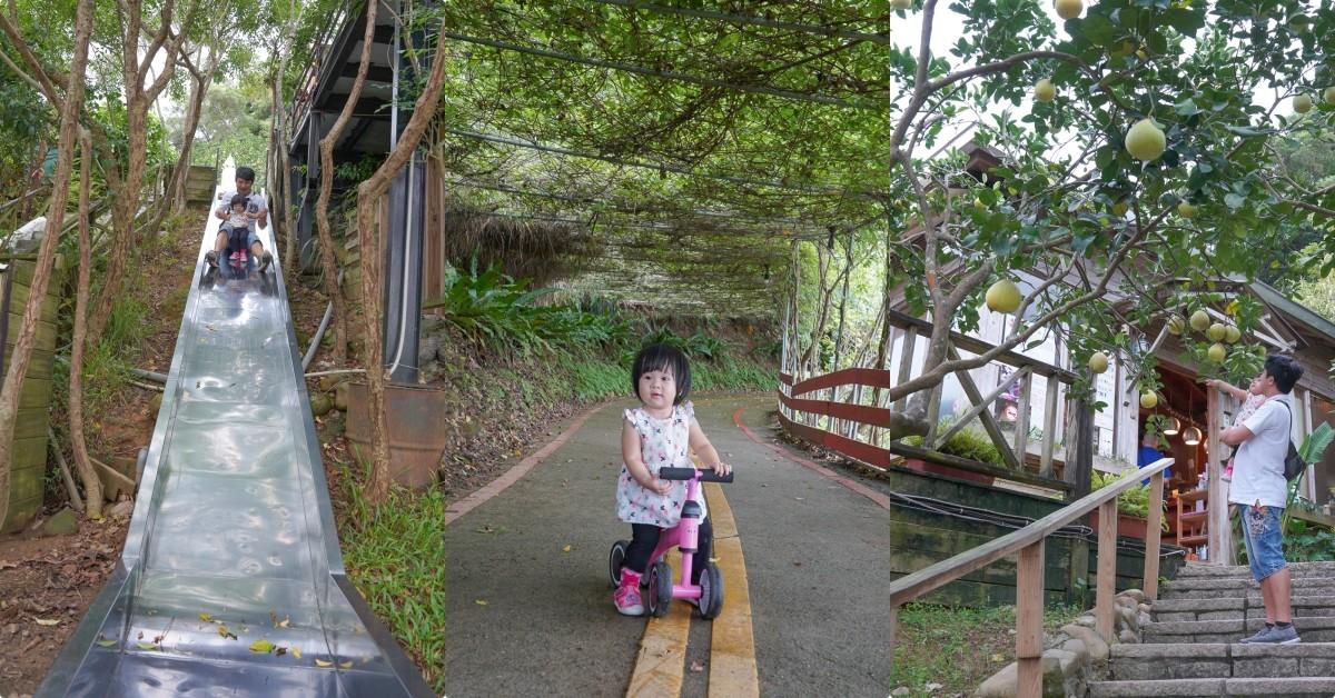 即時熱門文章:新北》八里桃樂絲森林~免門票!! 眺望山海景、柚子森林木屋、森林溜滑梯、兒童跑車賽道、沙堆通通免費玩,還有可愛的天竺鼠~
