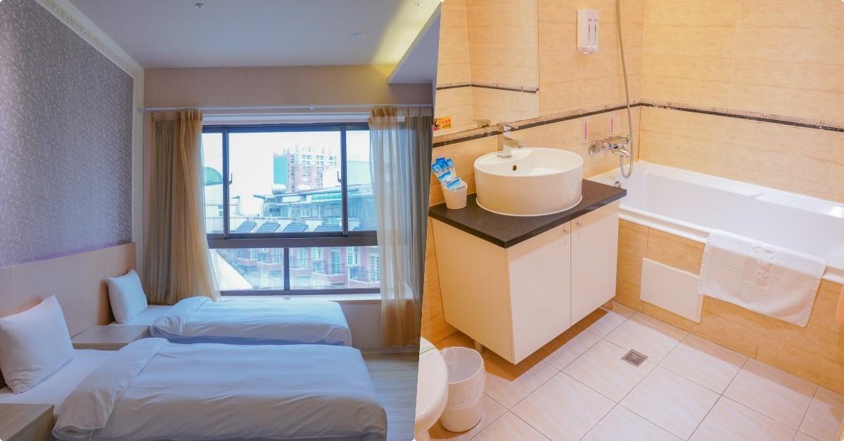 羅東夜市住宿推薦》安禾時尚旅館,羅東火車旁的平價住宿,可使用旅遊補助,到夜市五分鐘,房間乾淨有浴缸! @小腹婆大世界