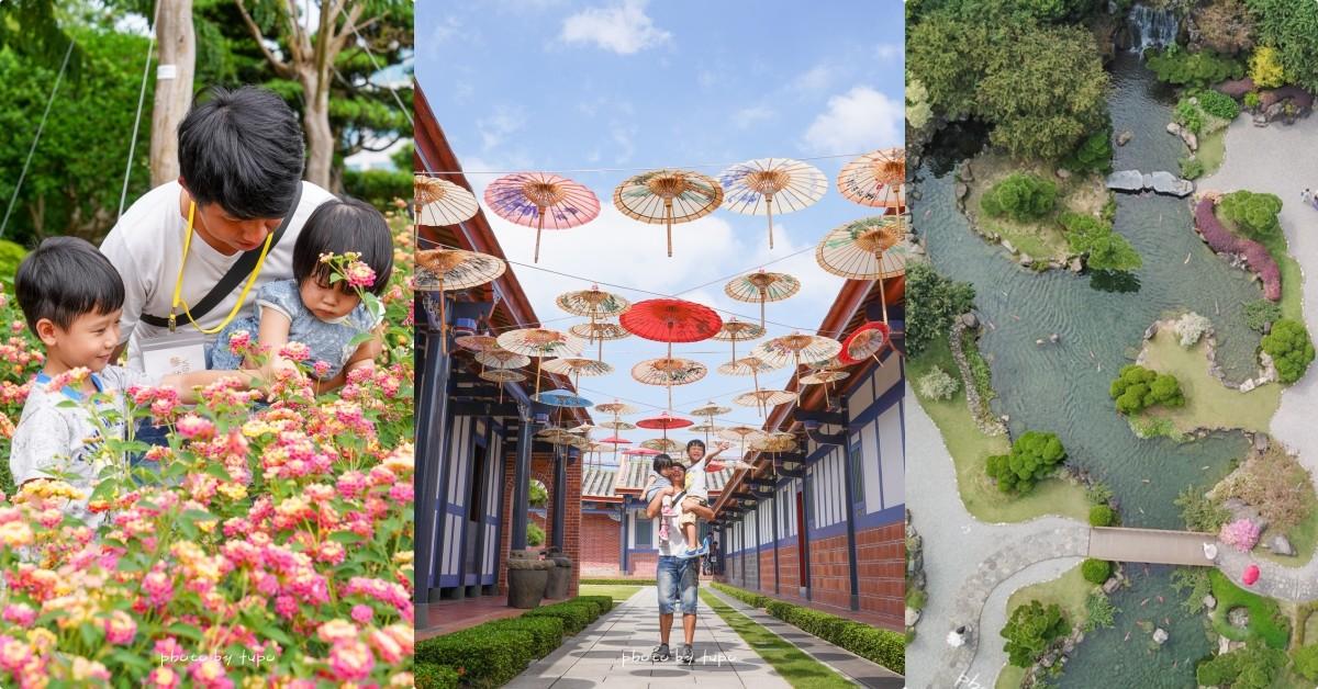 即時熱門文章:彰化景點》成美文化園2.0,佔地3.5公頃台版兼六園、平地版嘉明湖、落雨松大道、成美公堂ㄎ一ㄤˇ、浪漫紙傘區、落雨松大道讓人拍不停!