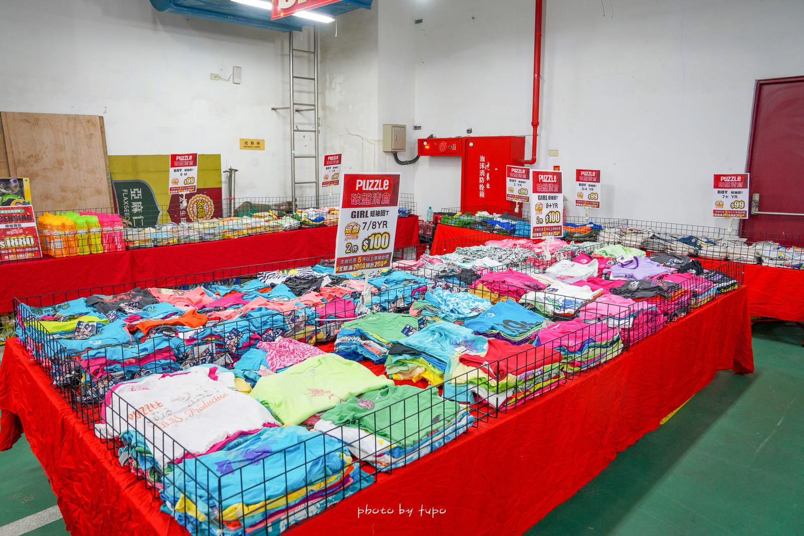 新北・媽媽界最愛的拍手童裝特賣登場~只有4周‼ 童裝最低2件100,萬件玩具20元起,服飾滿2000再現折200!