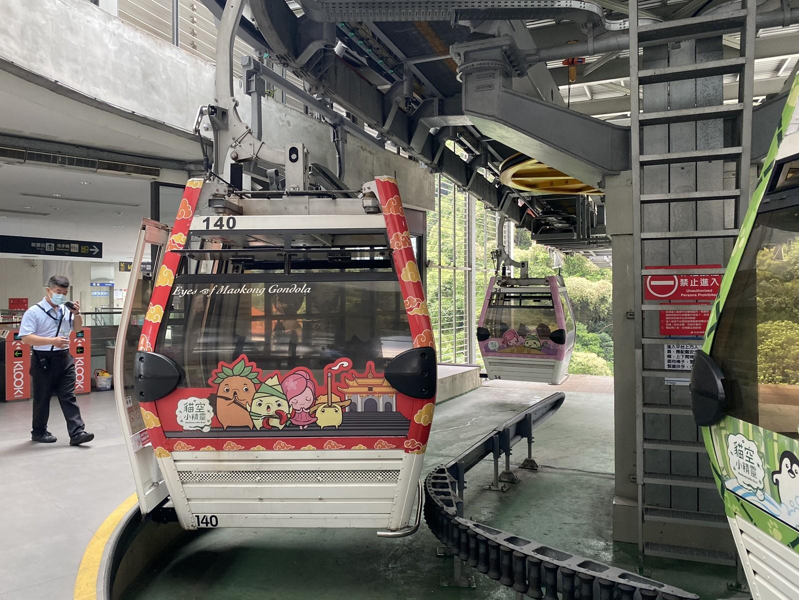 台北捷運一日遊・旅遊APP推薦》臺北捷運GO APP秋日玩樂趣~多項好康優惠免費領取!
