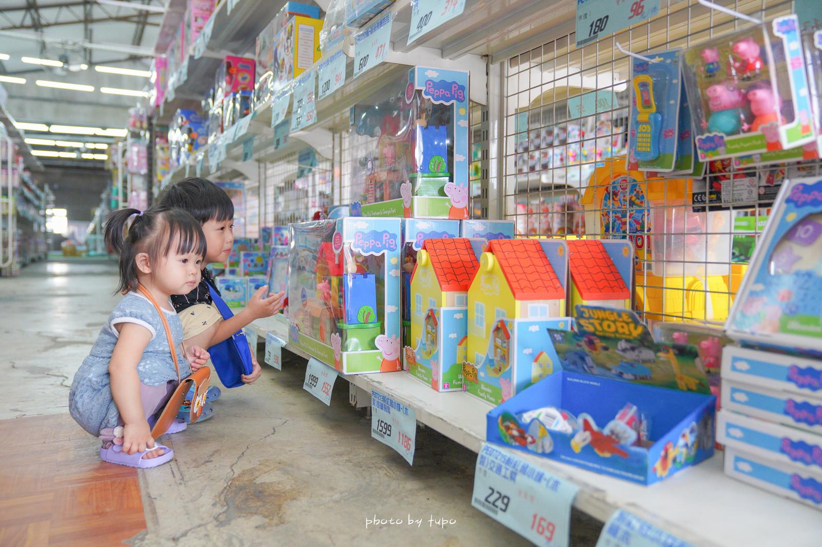 今日熱門文章:彰化新景點》花鹿鹿玩具倉庫,中部最新玩具倉庫新開幕,佔地超過200坪,萬件玩具,聖誕節交換禮物,寶寶玩具優惠都在這!