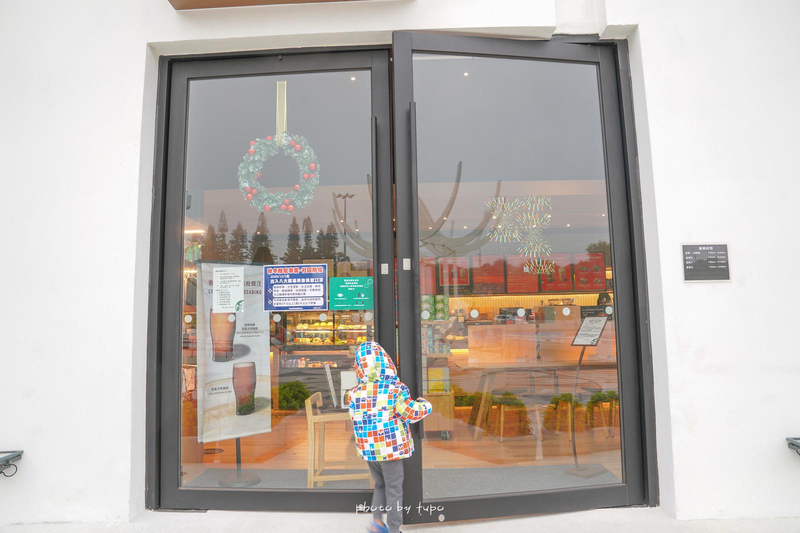 台中新景點》超美!星巴克泰安南門市,南下泰安休息站裡的白色積木城堡,優惠第二杯半價,國道第一家現烤門市