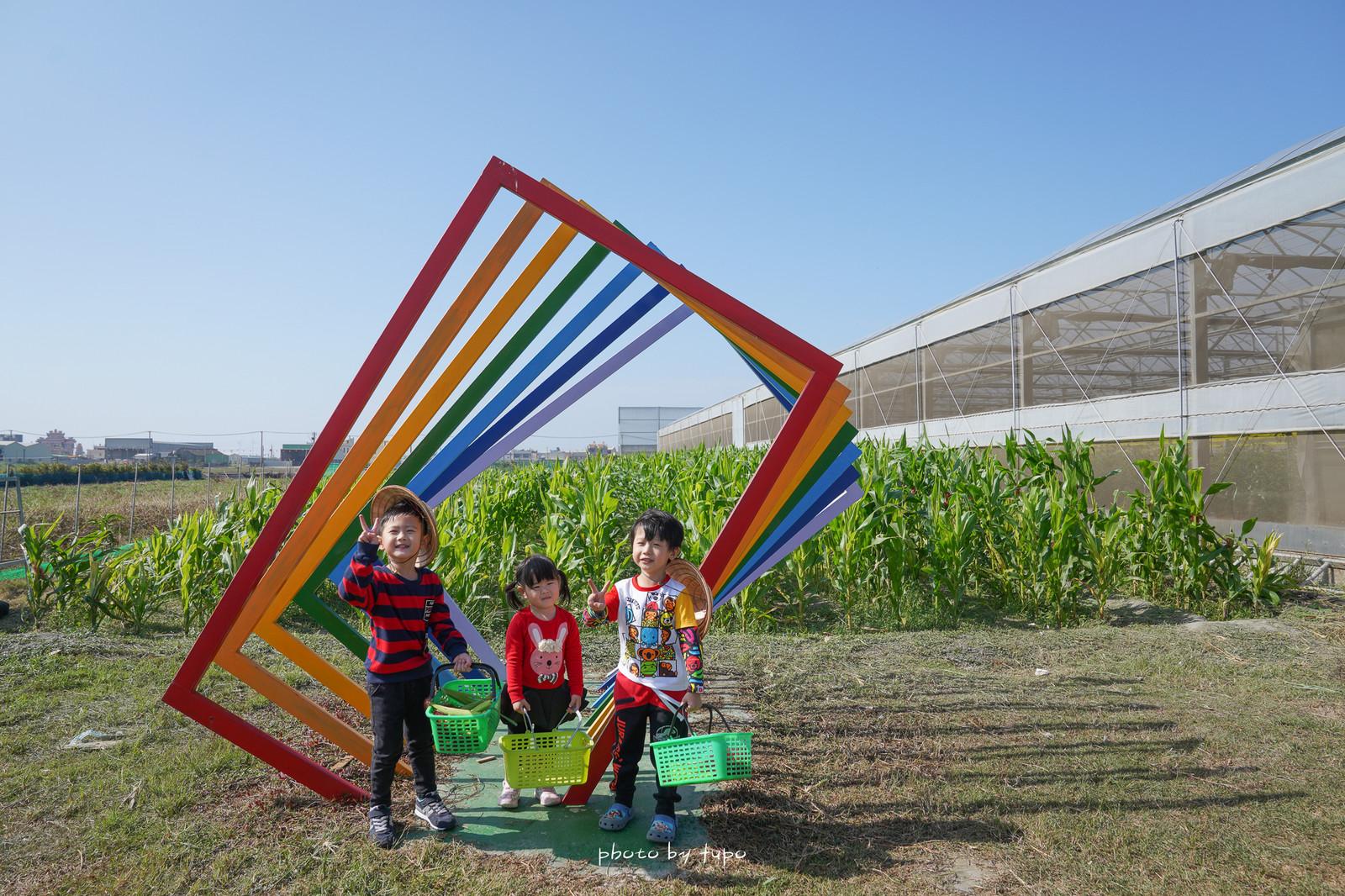 彰化|樂採果溫室觀光農場