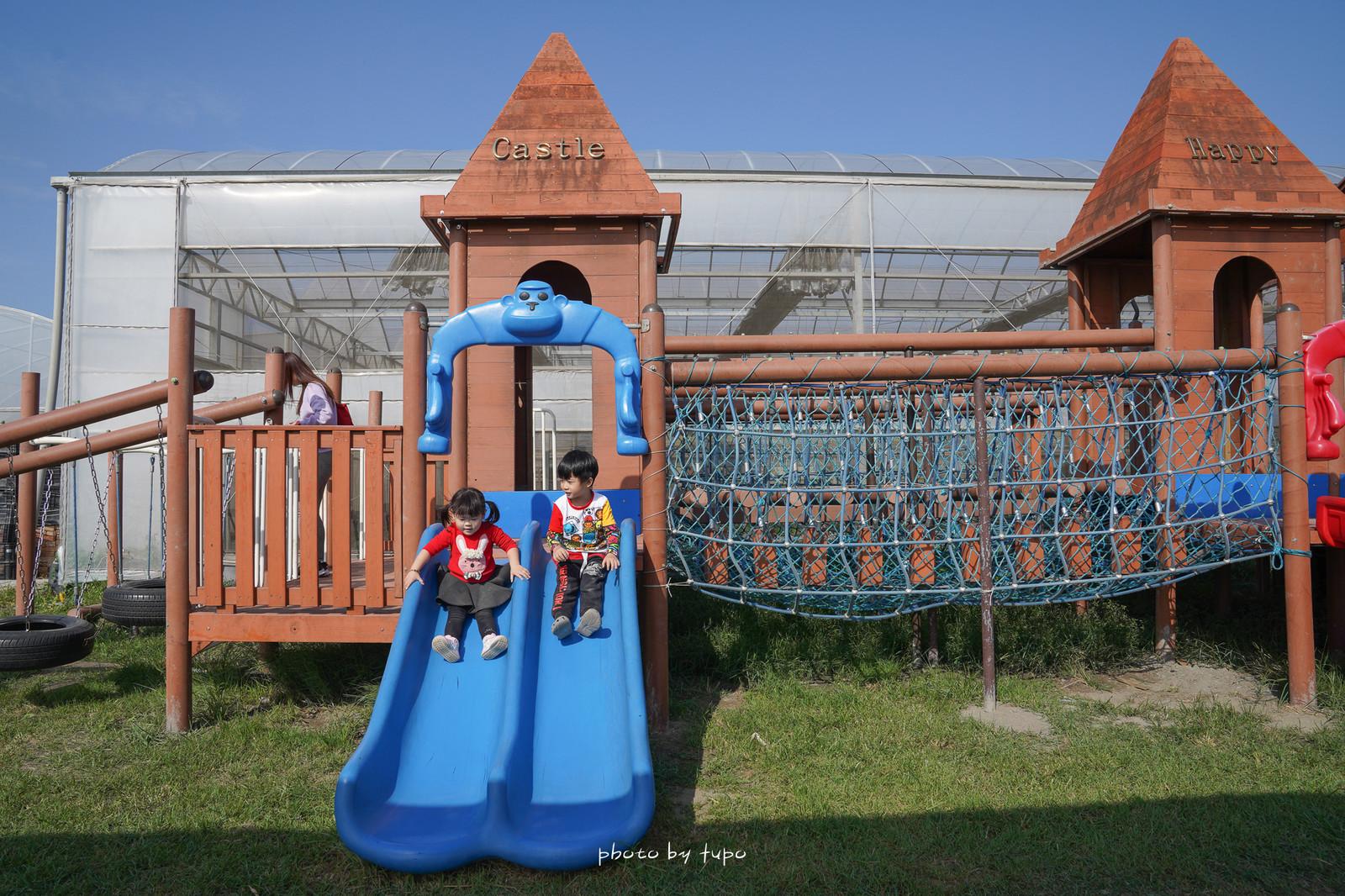 彰化景點|樂採果溫室農場2.0變得更好玩| 採果.控窯.玉米筍農夫體驗.釣魚.玩泥巴.堆積木.攀爬城堡溜滑梯,玩到不想回家了