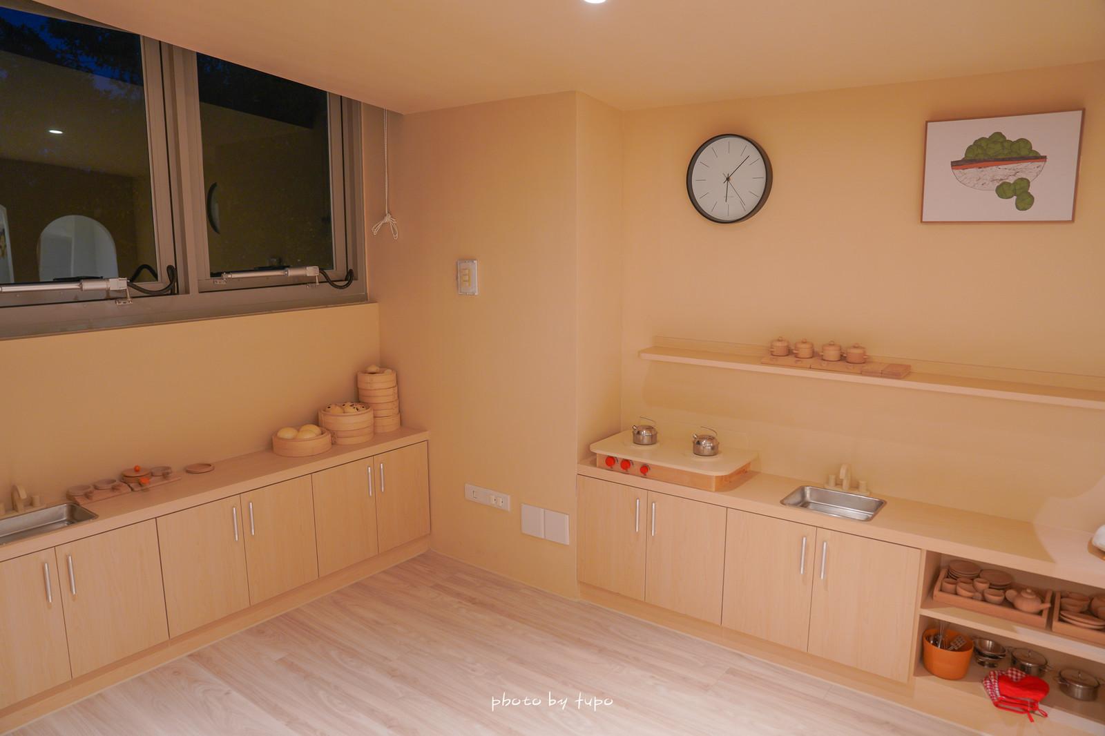新北淡水》寵壞妳的奢華泡湯住宿!蘊泉庄YUN ESTATE HOTEL~日本大眾湯、每房都有泡湯池,北歐風遊戲區、九宮格早餐
