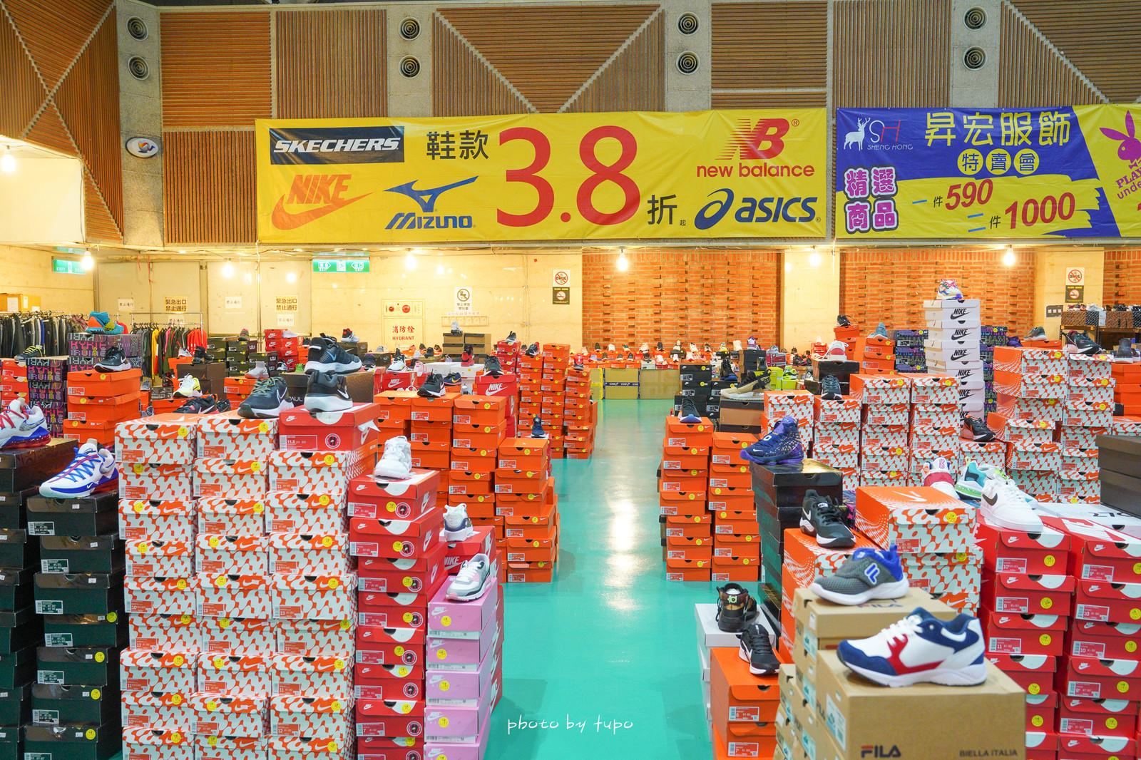 只有十天,台北最強的專櫃廠慶‼ TOKUYO按摩椅.昇恆昌免稅店.國際專櫃保養品彩妝.大小家電.運動鞋款.華歌爾.迪士尼童裝.異國零食通通都有~
