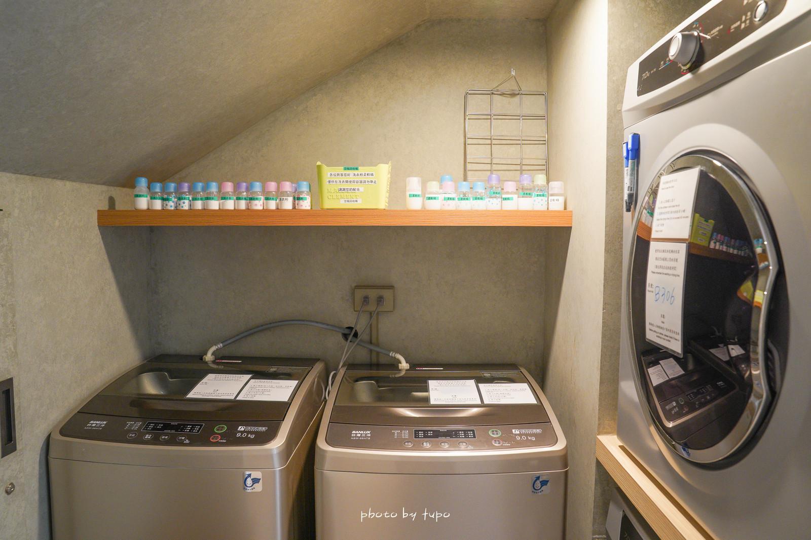 彰化田中住宿》彰化最潮!田中文旅,距離田中火車站一分鐘,免費下午茶點心宵夜洗衣機烘衣機,房間可以看火車!