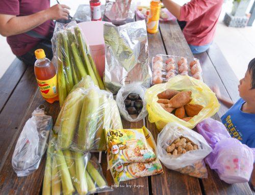 宜蘭清水地熱》拿竹簍煮蛋去~清水地熱不只是煮蛋煮玉米,現場就有賣香菇雞湯可以煮,免費溫泉泡腳,採買攻略