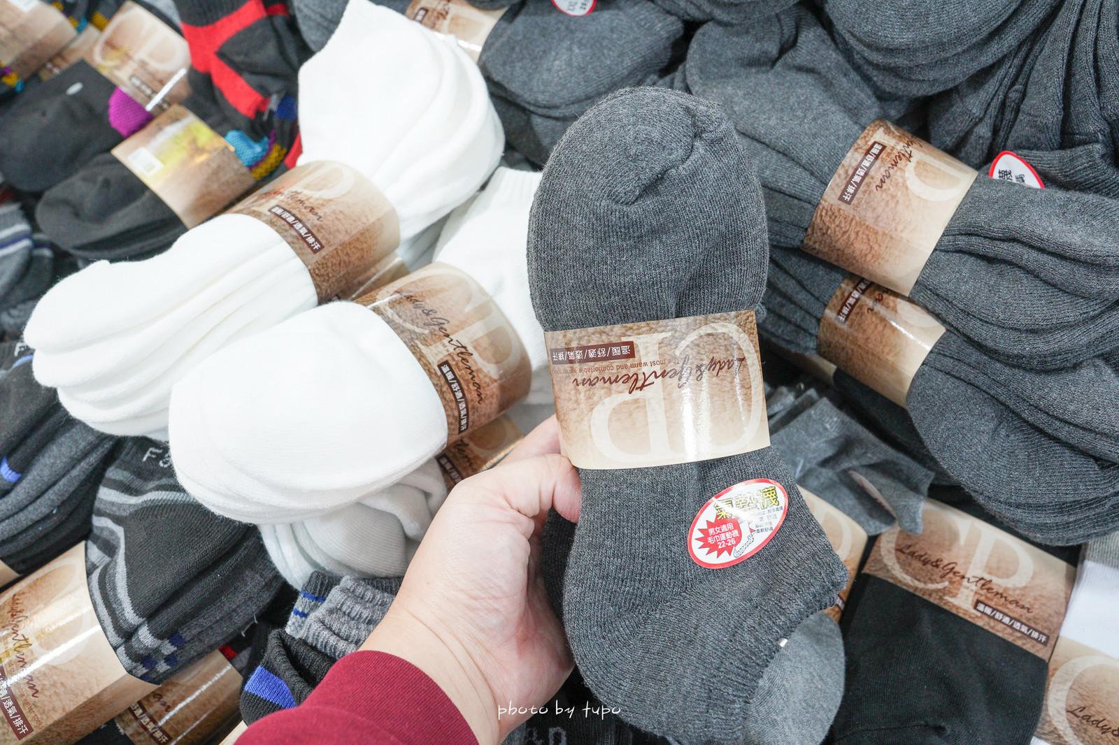新北中和》超好逛U虎聯合特賣,僅此一檔:運動品牌、寢具、戶外登山鞋、犀牛運動服飾、日用五金百貨39元起!