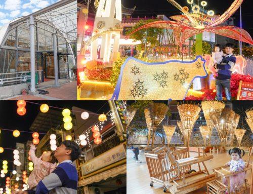 南投竹山》竹山燈會就醬玩~2021竹山牛舞花竹藝燈會,全國最長展出竹子主題燈會,不繞路五個景點懶人包。