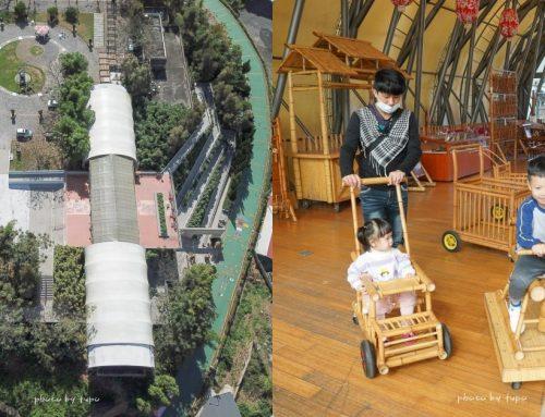 南投竹山》竹山文化園區~全台最大的竹子建築,免門票,佔地140坪,多款復古童玩免費玩~CP值超高親子室內景點