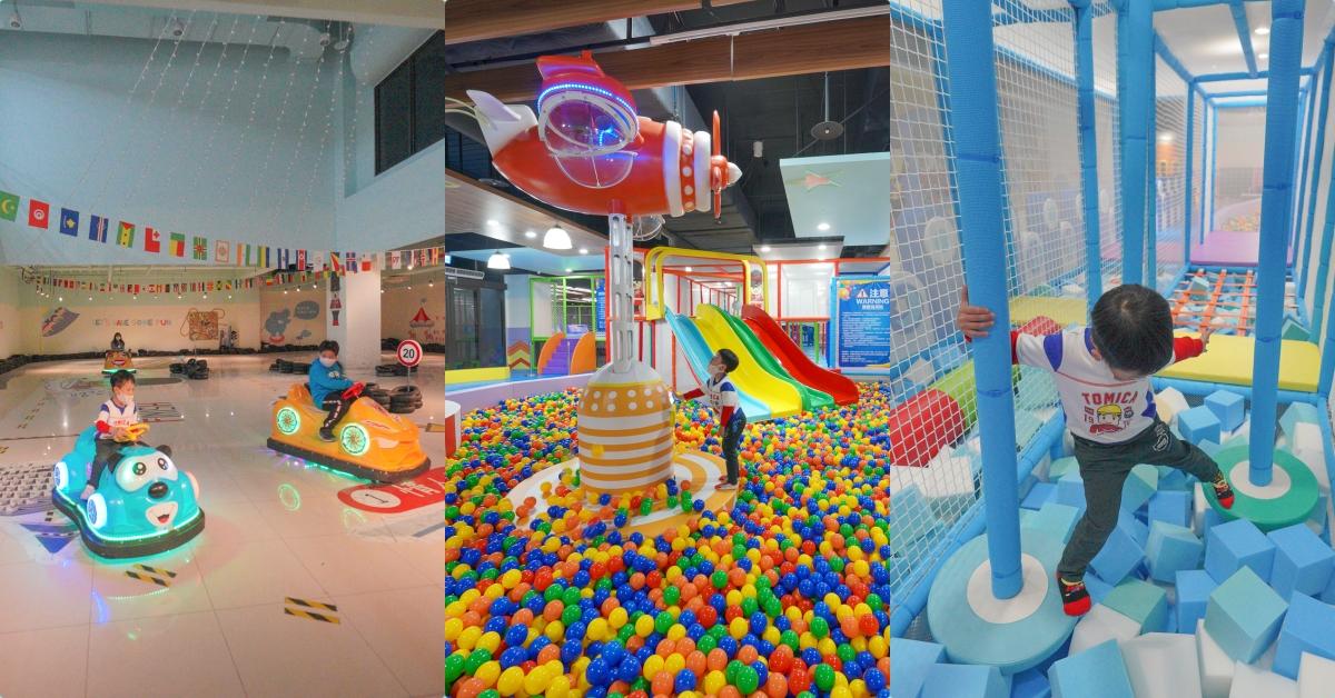 即時熱門文章:新北淡水景點》勇闖歡樂島,淡水福容大飯店室內300坪二層樓遊樂設施,六大主題:攀爬迷宮、賽車、彈跳床、彩虹溜滑梯,超級放電玩到流汗。