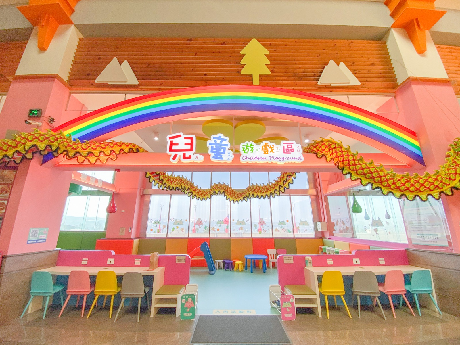 西湖休息站/彩虹兒童遊戲區