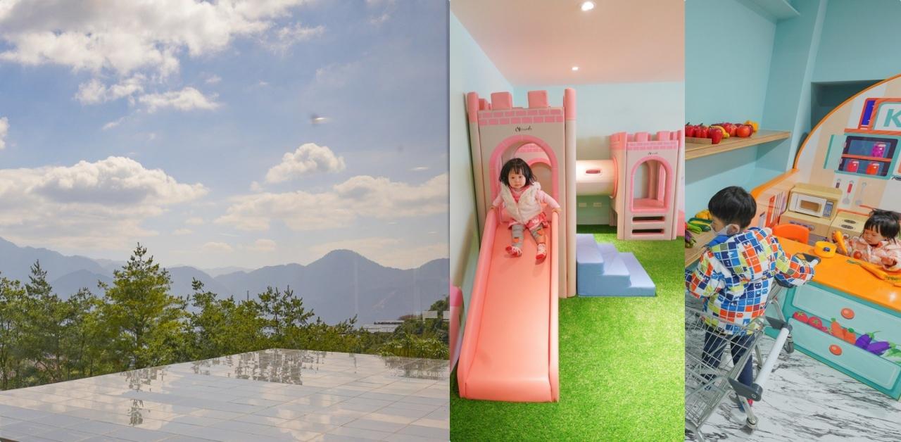 即時熱門文章:清境住宿》超好玩!清境宇星山莊,擁有超狂三層樓兒童遊戲區,每間房都有山景和和室,距離清境農場5分鐘,適合親子家庭出遊的首選。