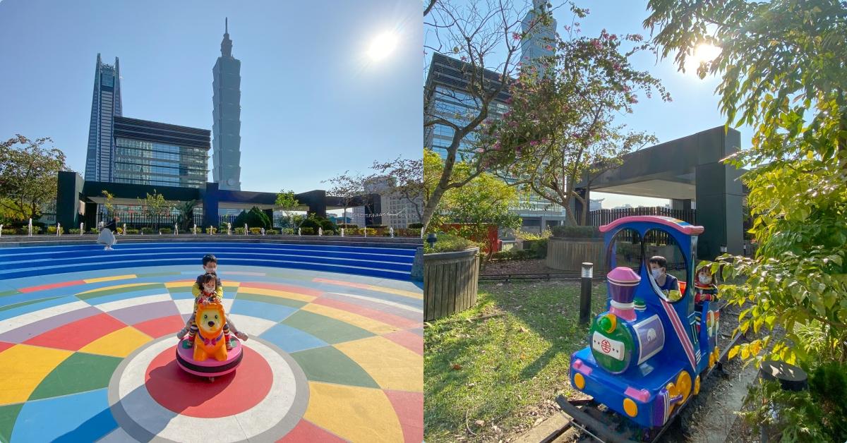 信義區親子景點》新光三越A8兒童遊戲區