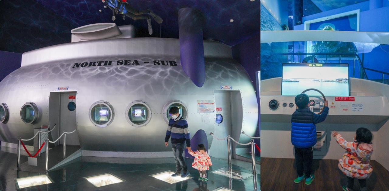 即時熱門文章:新北親子景點》北海岸遊憩探索館.白沙灣旁的隱藏室內景點,以北海岸為主題互動式場館