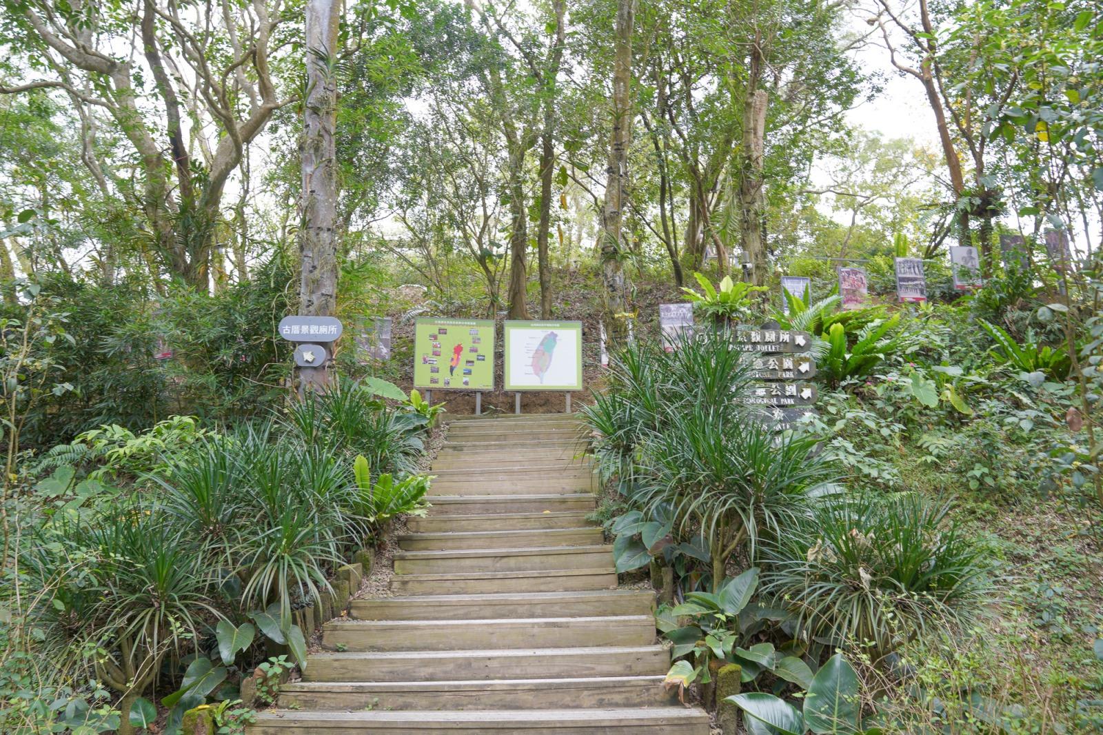 新竹親子景點》綠世界生態農場・玩樂攻略,來大草皮野餐和可愛羊駝、鵜鶘、樹懶互動,門票優惠及園區地圖、北埔一日遊景點