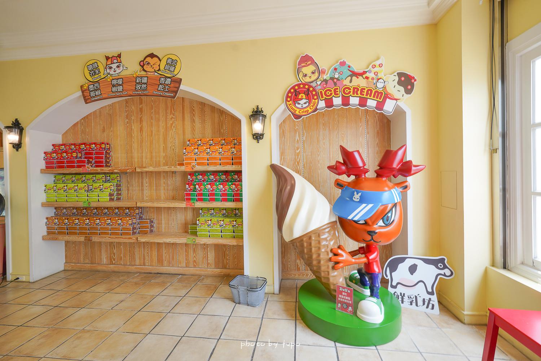 台南安平景點》一秒到荷蘭!荷蘭彩色小屋Doga香酥脆椒專賣點,來隻辣椒鮮乳坊冰淇淋吧~