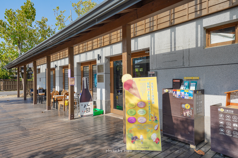 台南官田景點》八田與一紀念園區,漫遊日式宿舍群、日式庭園、和服體驗、蔦町製菓工日式甜點店