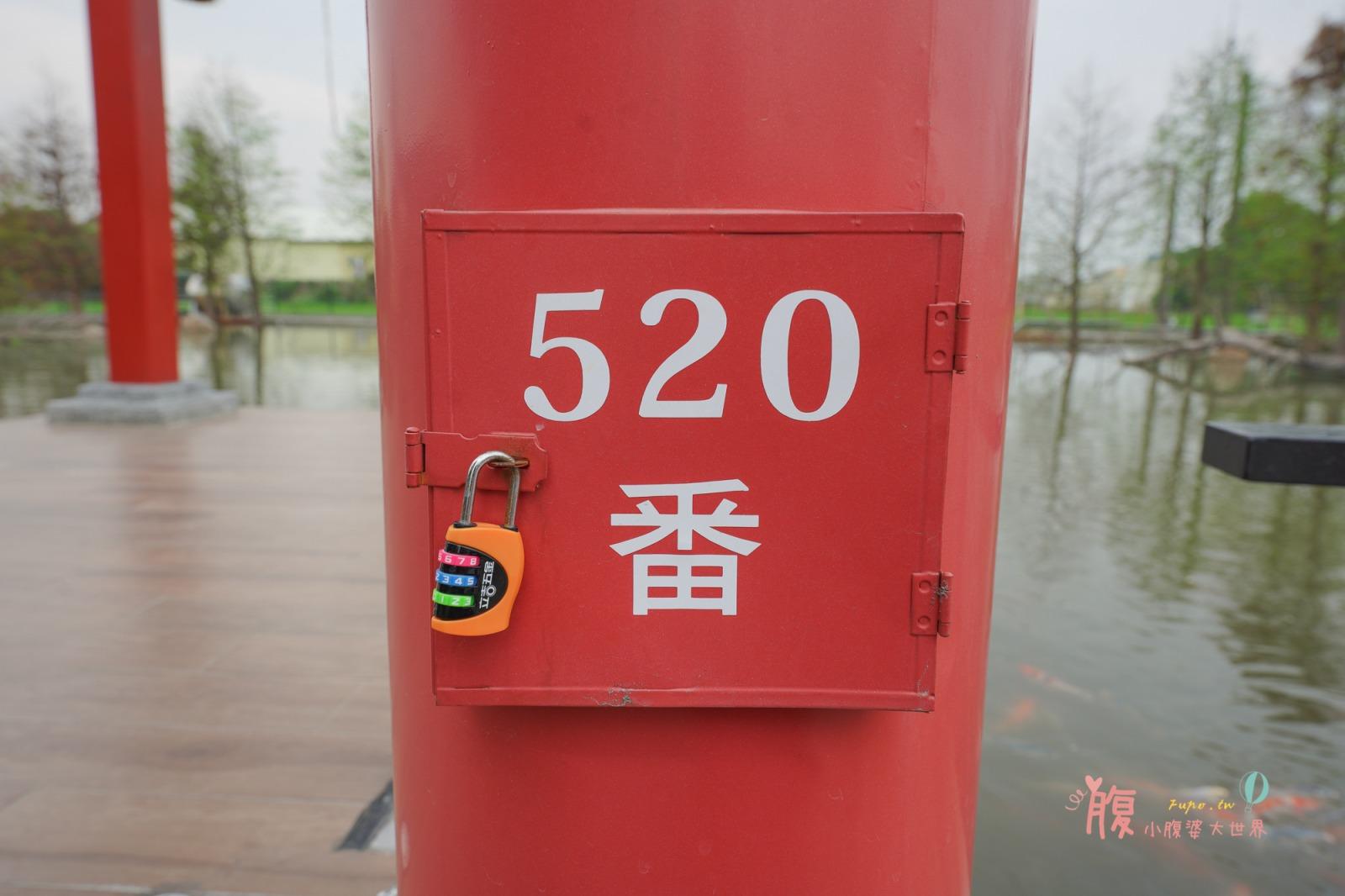 彰化田中景點》一秒飛日本!田中央豚將拉麵,唯美落羽松林鳥居、可以餵魚餵鴨鴨,還可以騎噴水腳踏車~