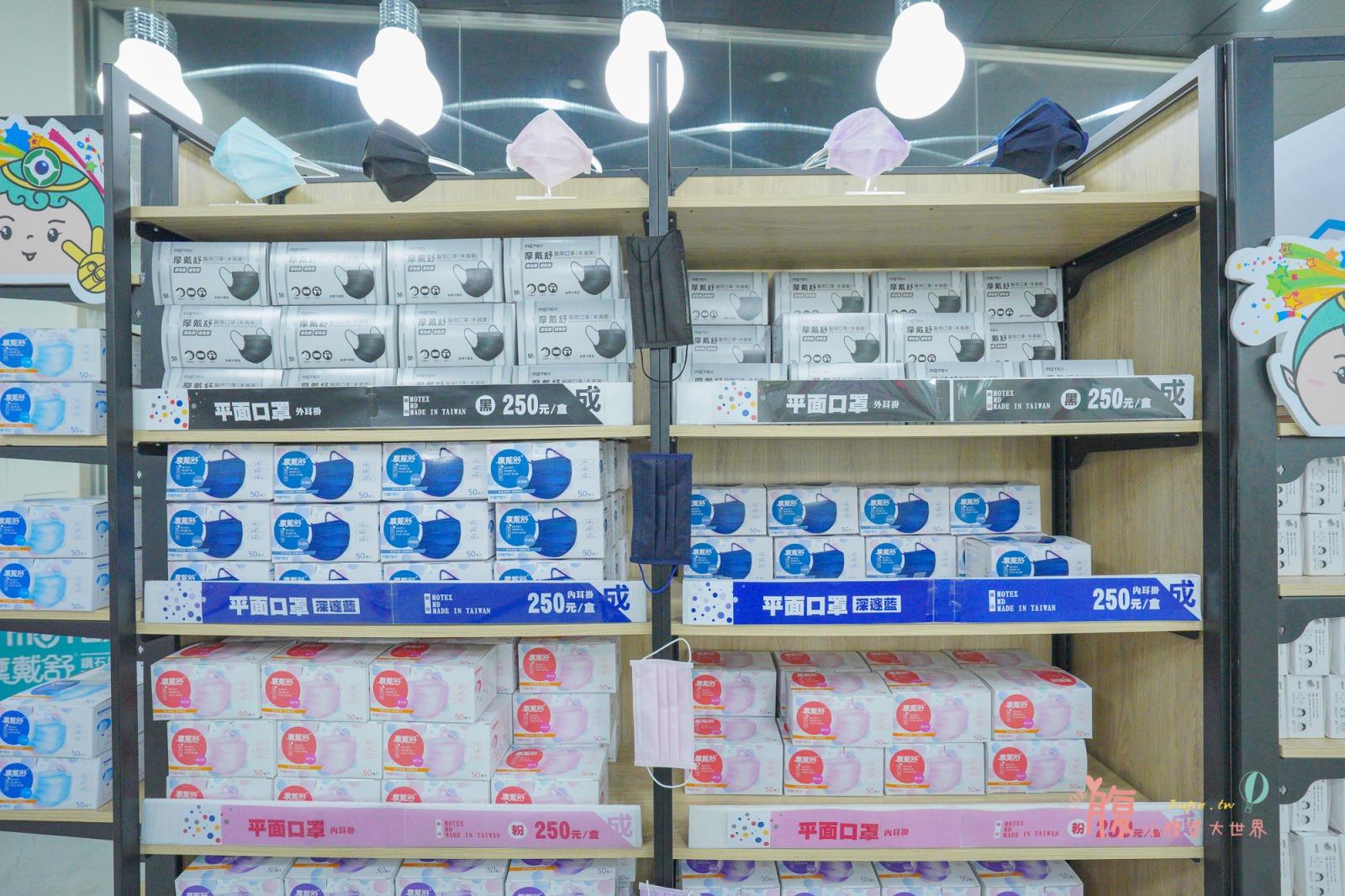 彰化田中景點》華新創意生活館 口罩觀光工廠,大樹室內遊戲區、手作DIY口罩,最新大甲媽祖版本口罩超Q~