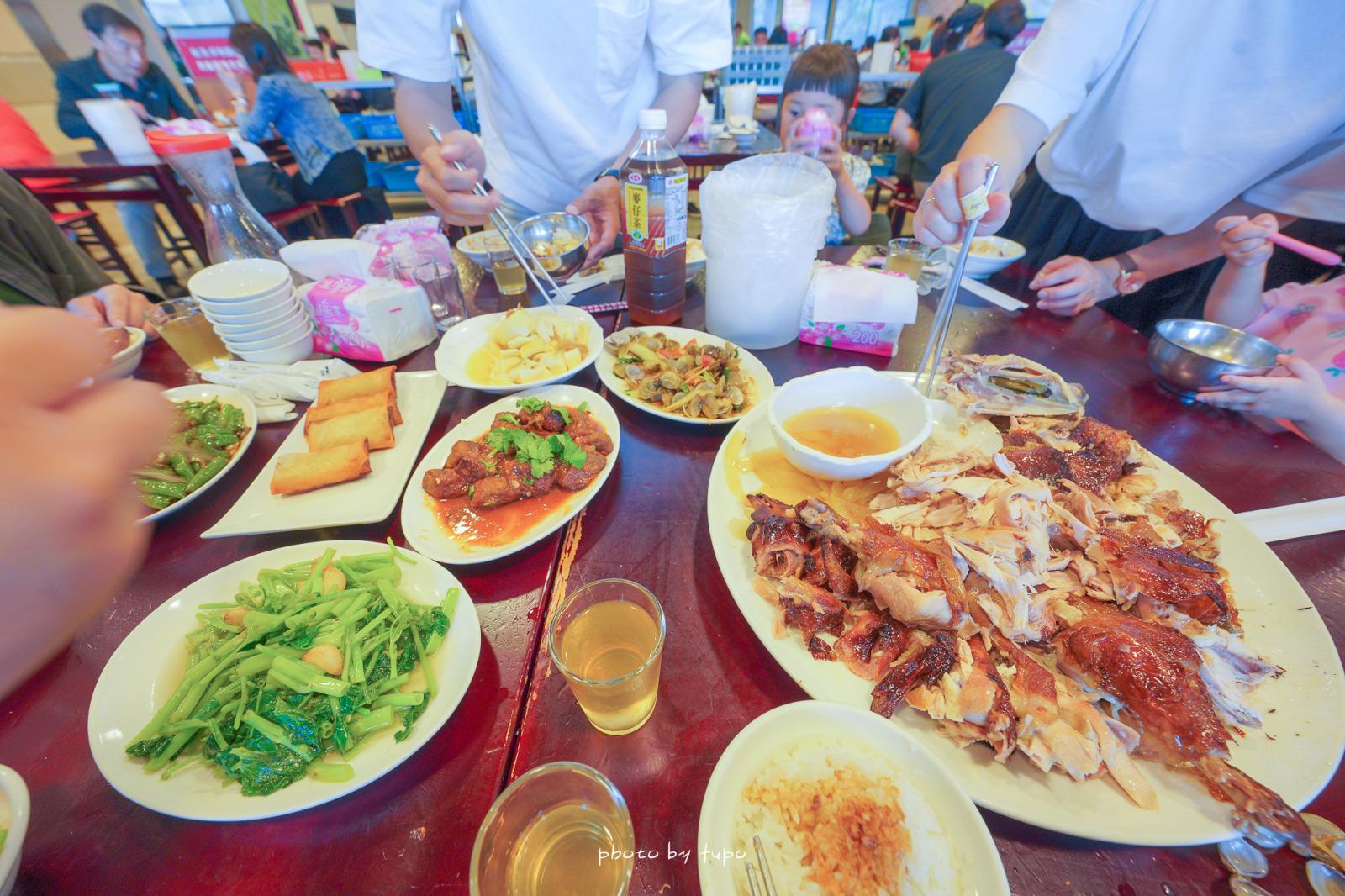 蘇澳美食推薦》番割田甕缸雞,脆皮多汁的烤雞搭古早味雞油飯有夠好吃,有鑊氣的熱炒小菜,豆腐超嫩!