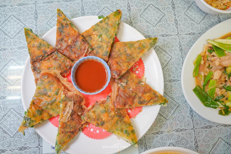三星美食》尚獎料理,在地人推薦的三星蔥蒜餐廳,價格實在,正港台灣味熱炒餐廳,推薦菜色菜單