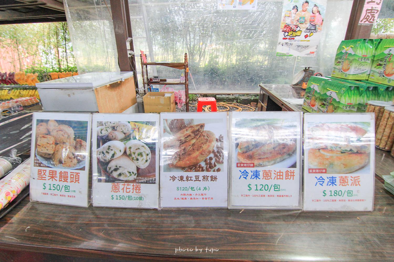宜蘭三星景點》星寶蔥體驗農場,下田摘蔥、洗蔥、製作超厚蔥餅,變身小農夫好好玩!