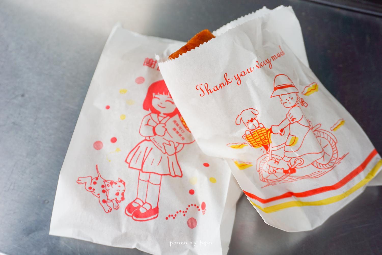宜蘭三星景點》阿琴炸春捲~現炸的銅板美食,每一品項都只要20元,極高機率完售收攤建議早點來!