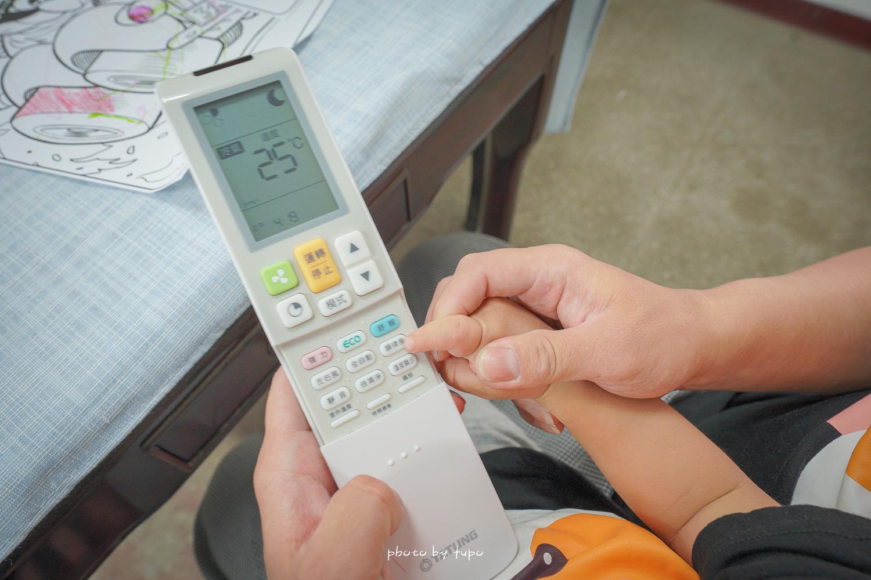 育兒必備家電》遠端遙控智慧空調,TATUNG大同變頻一級R32冷暖空調,超安靜、超省電,必備的冷暖空調