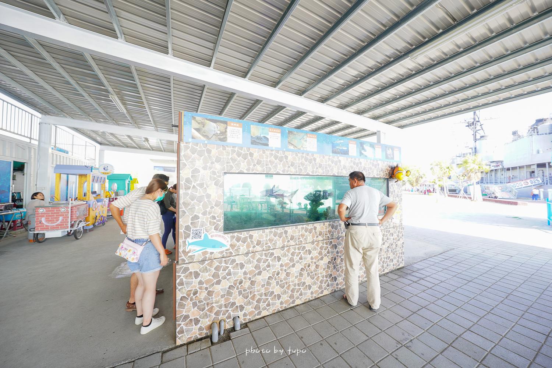 安平景點》全台唯一軍艦博物館~安平定情碼頭.德陽艦園區,海上軍艦咖啡廳,有觸摸池還可以看鯊魚~