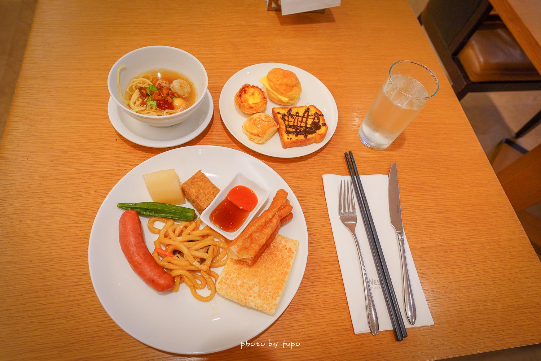 飯店早餐》吃早餐~桃園大溪威斯汀度假酒店知味西餐廳~中西式澎湃早餐、冰火菠蘿油、現打果汁、必吃蛋塔