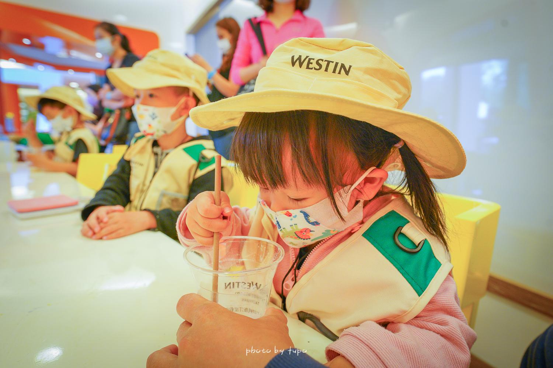 桃園親子飯店》大溪笠復威斯汀度假酒店,入住家庭套房,一泊二食,亞洲最大威斯汀兒童俱樂部,峇里島泳池~