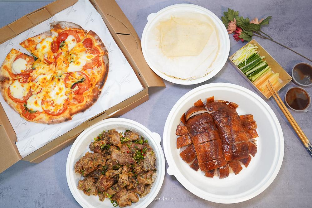 士林萬麗外帶》台北士林萬麗酒店外帶烤鴨兩吃優惠88折還送披薩,在家就是要配下酒的鹽酥鴨,烤鴨還可以配哈密瓜絲