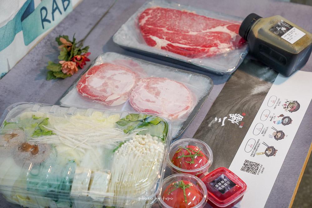 CP值超高!晶華酒店「三燔本家日式鍋物」重磅雙饗壽喜燒一公斤組合,比臉大美國Prime頂級肩胛牛肉吃起來超過癮~豬肉也很甜,四個大人吃不完~