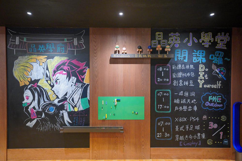 台南親子飯店》台南晶英酒店Silks Place Tainan:無邊際露天泳池.金寶機器人.兒童俱樂部小學堂.在地特色早餐
