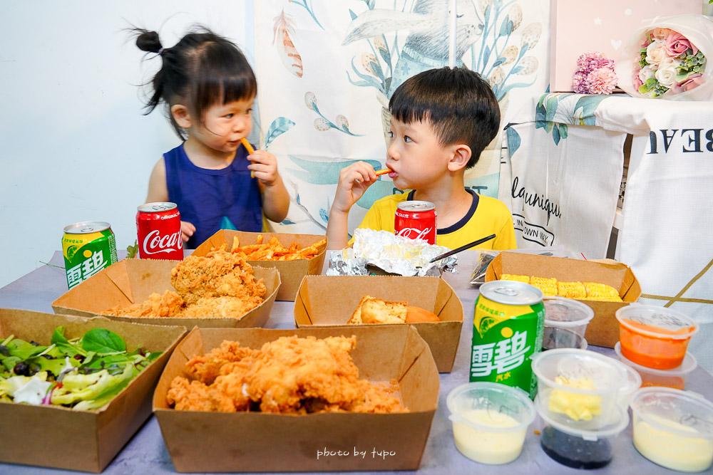 台北外帶美食》松山意舍酒店外帶:Buttermilk阿嬤秘方炸雞,超大塊炸雞搭配多種醬料,比司吉也好吃