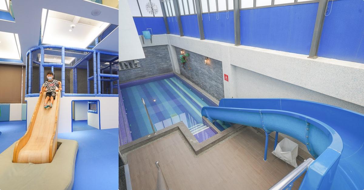 即時熱門文章:台中親子飯店》水雲端旗艦概念旅館,房間內就能玩二層樓滑水道游泳池和KTV、最新親子遊戲區、免費宵夜