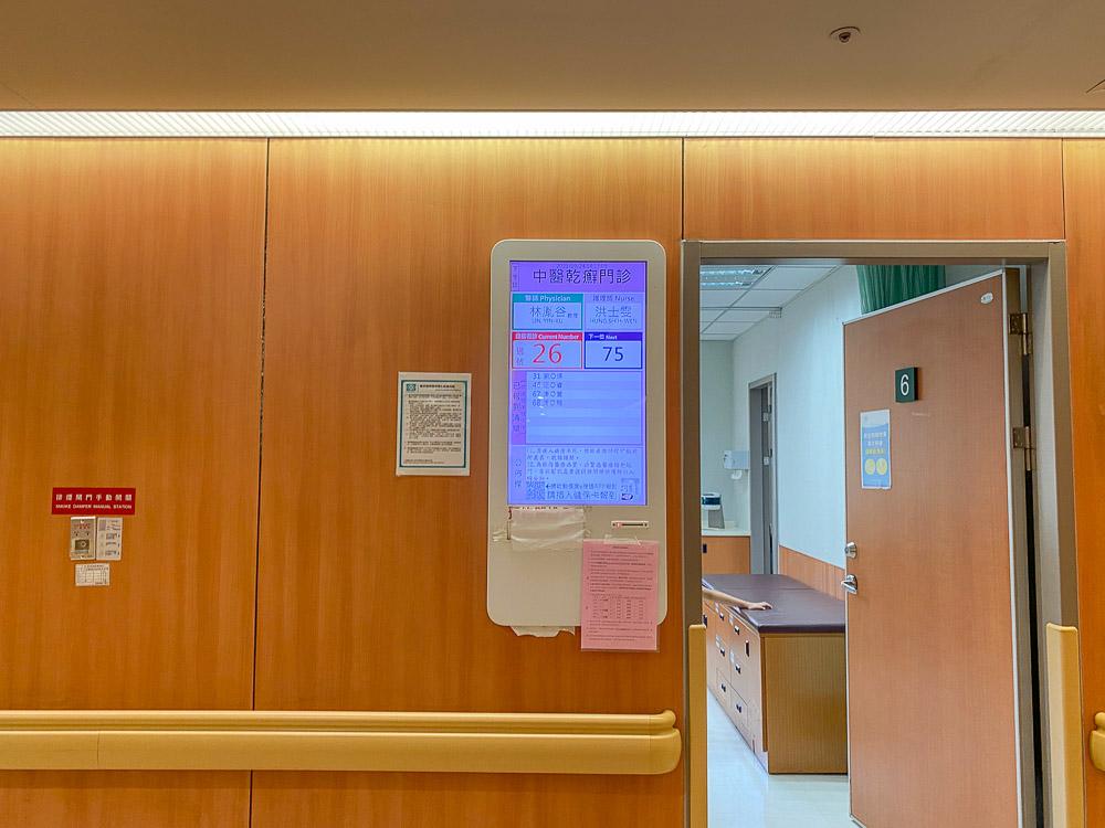 台北異位性皮膚炎看診紀錄》林口長庚林胤谷醫生,初診掛號資訊與自費經驗分享